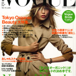 In Honor of Earth Day: Vogue Nippon June 2009