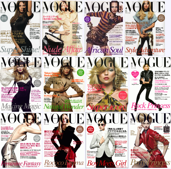 Vogue Nippon - The 2009 Covers